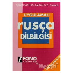 Uygulamalı Rusça Dilbilgisi - Thumbnail