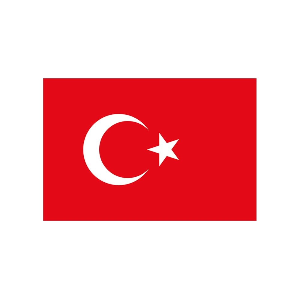 Vatan Turk Bayragi 70x105 Cm Vt106 Nezih