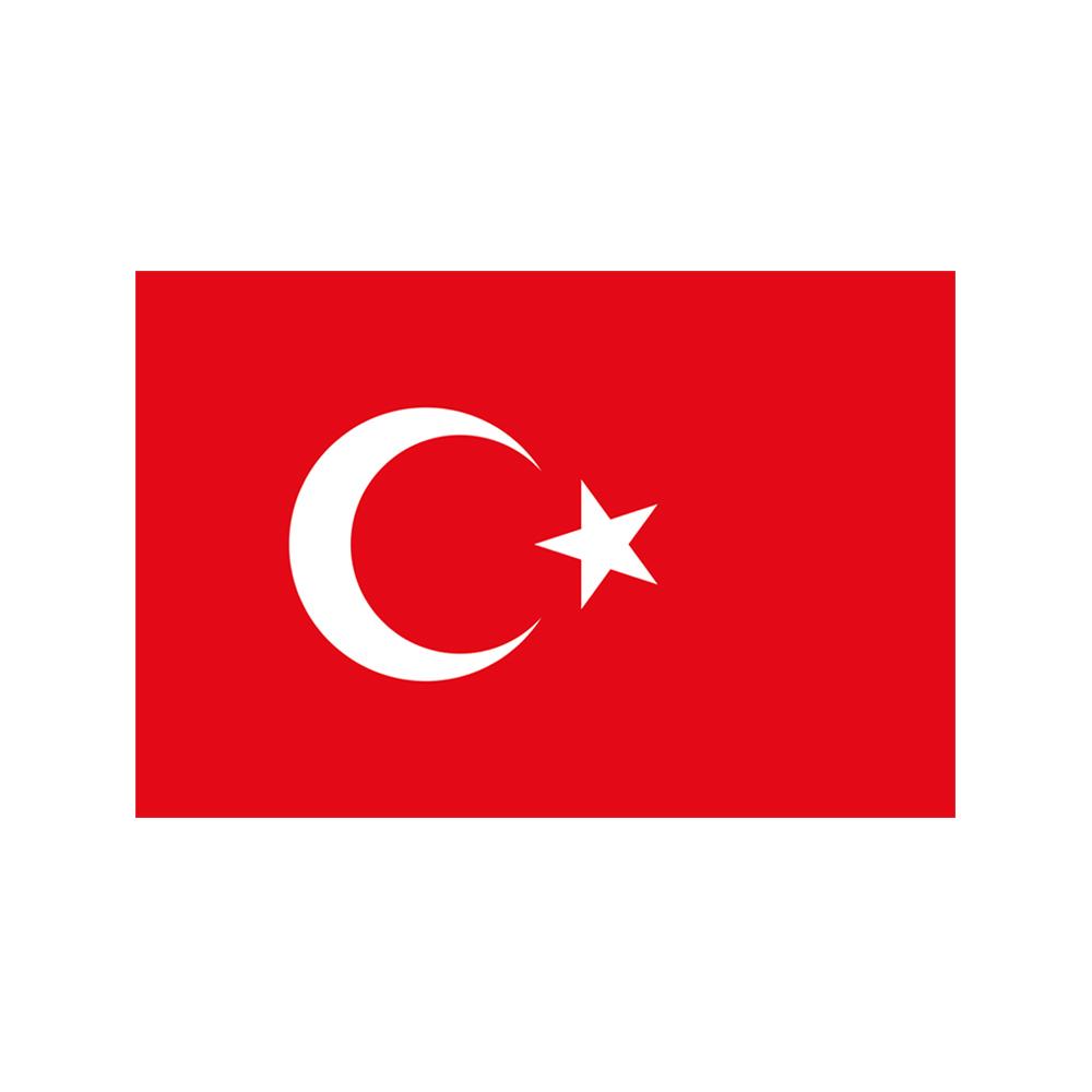 Vatan Turk Bayragi 80x120 Cm Vt107 Nezih
