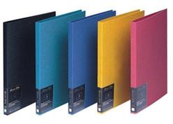 Yobo Yandan Geçmeli Sunum Dosyası 60'lı Mavi C1032 - Thumbnail